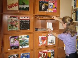 Шкафы для журналов и газет.